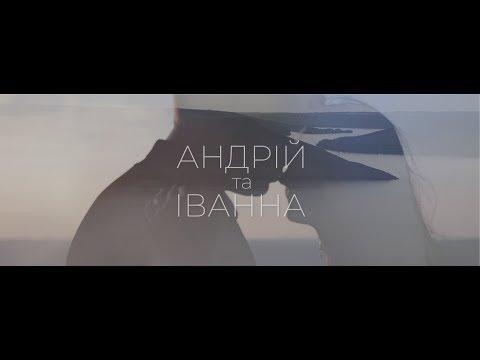 Андрій Кипеняк, відео 6