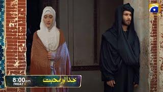 Khuda Aur Muhabbat Mega Episode 25 & 26 Teaser Promo Review Har Pal Geo Drama -Khuda Aur Muhabbat Ep
