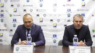 Пресс-конференция «Алтай Торпедо» - «Горняк» по итогам двух матчей