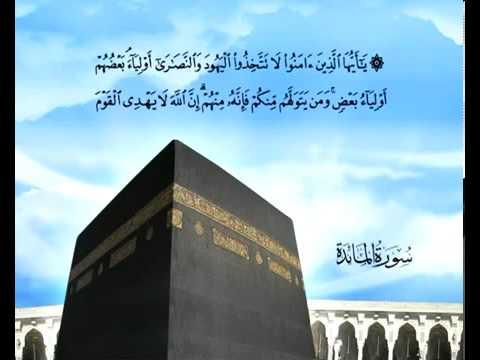 Сура Трапеза <br>(аль-Маида) - шейх / Саад Аль-Гомеди -