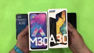 Samsung Galaxy A30 Vs Samsung Galaxy M30