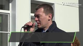 Михаил Дегтярёв открыл детский сад в селе Гаровка-2 Хабаровского района