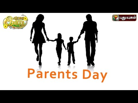 Parents-Day-in-Iniyavai-Indru--24-07-2016-I-Puthuyugam-TV