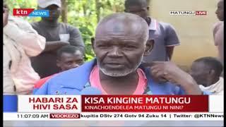 Hivi Sasa: Kisa Kingine Matungu, Mtoto adungwa kisu na kuuwawa