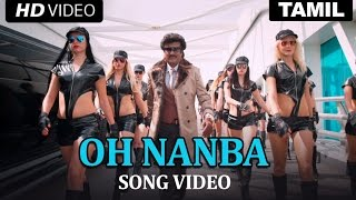 Oh Nanba Official Song Video | Lingaa | Rajinikanth