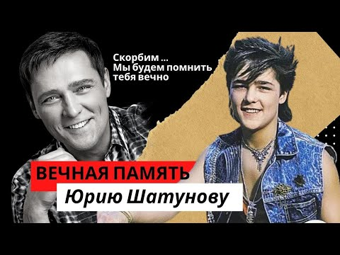Ласковый Май - Ты Просто Был (Live)