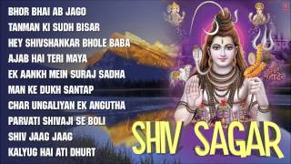 Shiv Sagar Shiv Bhajans I Full Audio Songs Juke Box - Download this Video in MP3, M4A, WEBM, MP4, 3GP