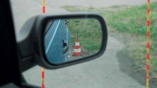 Как ехать задним ходом по зеркалам?