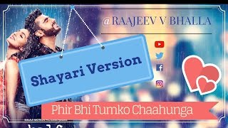 Phir Bhi Tumko Chaahunga | Shayari Version by Raajeev V Bhalla - Half Girlfriend -  Arijit Singh