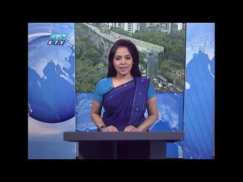 02 PM News || দুপুর ০২টার সংবাদ || 11 May 2021 || ETV News