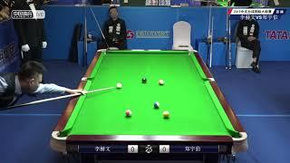 Li Hewen VS Zheng Yubo - 2019 World Chinese Pool Masters Linyi Station