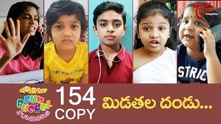 Fun Bucket JUNIORS | Episode 154 | Lockdown 5.0 Comedy | Telugu Comedy Web Series | TeluguOne