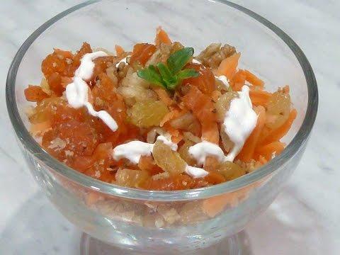 Салат из свежей моркови с орехами и сухофруктами
