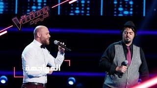 #MBCTheVoice - مرحلة المواجهة - يوسف السلطان وعبود أغوب يقدمان أغنية 'بالغرام'