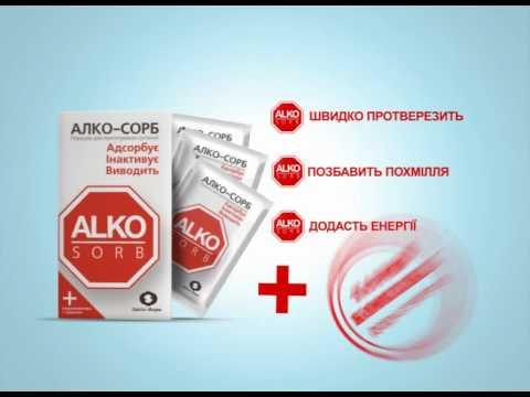 Цены на лазерное кодирование от алкоголизма в иркутске