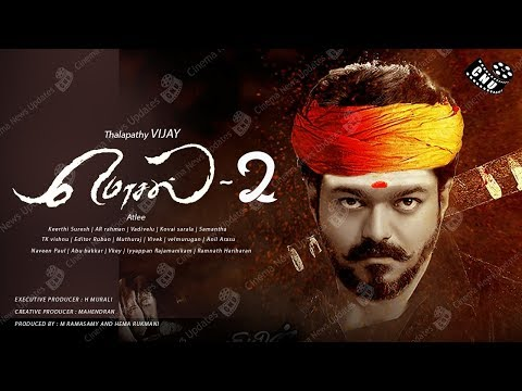 Thalapathy 63 Trailer Mersal 2 Mp3 Download - NaijaLoyal Co