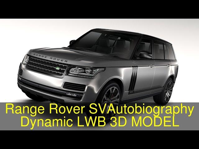 Range Rover SVAutobiography Dynamic LWB 2017