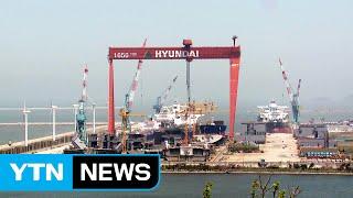 조선업 불황의 그늘...현대중 군산조선소 폐쇄 수순? / YTN (Yes! Top News)