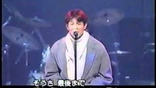 吉田栄作-もしも君じゃなきゃ