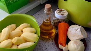 Картофель с овощами в мультиварке. Постное овощное блюдо.