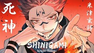 米津玄師 (Kenshi Yonezu) - 『死神』(Shinigami) (FULL VER) (Color Coded Lyrics ROM)