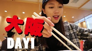 大阪難波 適合家庭住的過千呎airbnb *ROOM TOUR*!| Ling Cheng