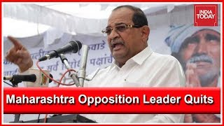 Congress Leader Radhakrishna Vikhe Patil Quits As Opposition Leader After His Son Joins BJP
