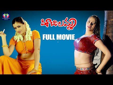Jabilamma Telugu Full Movie || Rajiv Kanakala || Navneet Kaur || Suresh || TFC Comedy