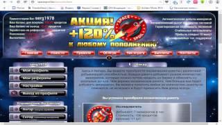Браузерная онлайн игра с выводом денег spacespoil.biz