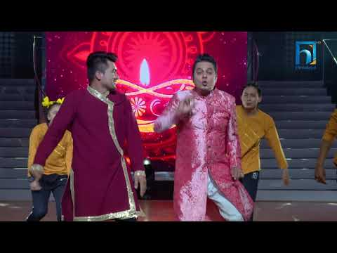 TIHAR SPECIAL | Dance Performance of judges | Dilip Rayamajhi | DWTS |