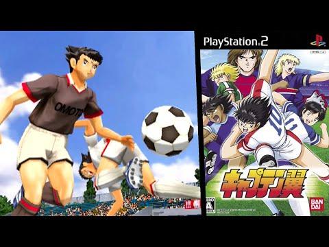 Captain Tsubasa ... (PS2)