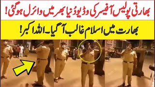 Indian Police Officer Asking For Pray Viral Video | AR Videos