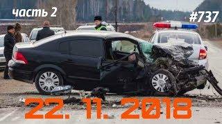☭★Подборка Аварий и ДТП/Russia Car Crash Compilation/#737/November 2018/#дтп#авария