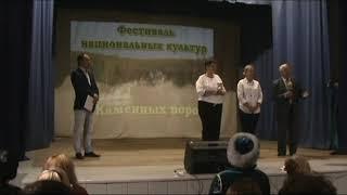 """Фестиваль национального творчества """"У каменных ворот"""""""