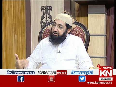 Istakhara 03 July 2021 | Kohenoor News Pakistan