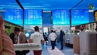 Saudi Arabia Airlines Exhibition Stand
