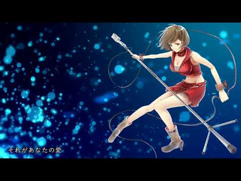 Don't Stop Heartbeat and Love feat.MEIKO