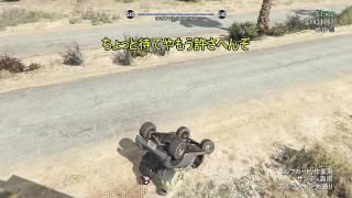【GTA5】イカれた状況のGTA5その12【ゆっくり】