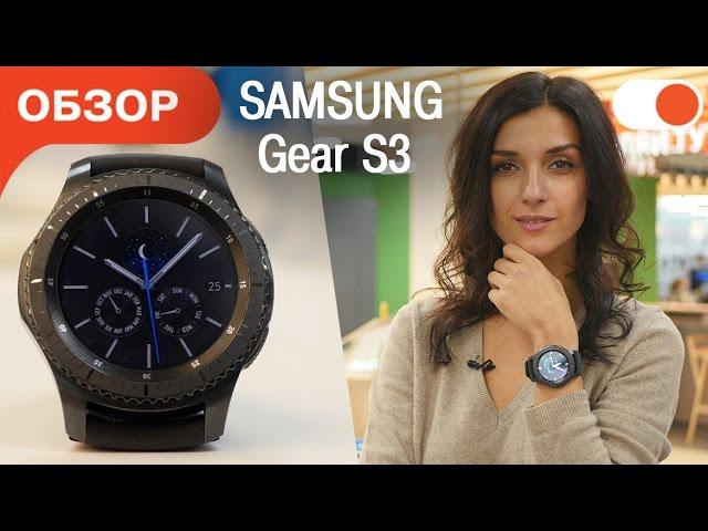 Популярний відгук Смарт-годинник Samsung Gear S3 Classic Silver  (SM-R770NZSASEK) e4a6de67545ab
