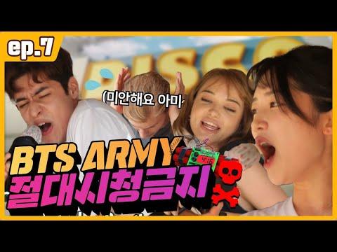 BTS 그래미 후보 기념| 4리너의 헌정공연 *ARMY(아미)분들은 시청 주의* [온택트로드 ep.7]