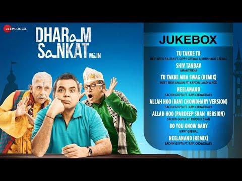 Patiala house movie filmywap