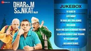 Dharam Sankat Mein - Audio Jukebox