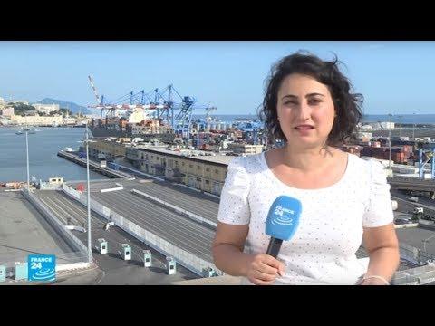 العرب اليوم - شاهد: تبعات سقوط