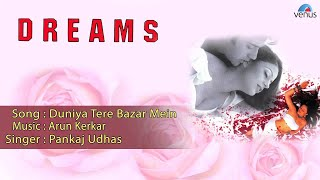 Dreams : Duniya Tere Bazar Mein Full Audio Song   Aashish
