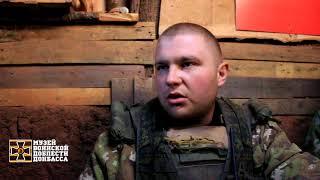 Денис Кондратьев, Командир второго взвода первой роты дал интервью МВДД