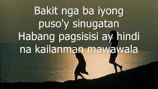 Juana - Ikaw Pa Rin