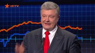 Президент Петр Порошенко: Господин Путин, вы этого не дождётесь!