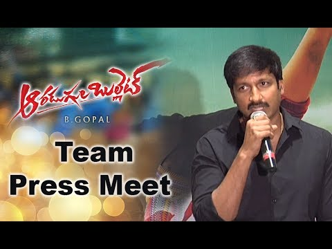 Aradugula Bullet Movie Team Press Meet