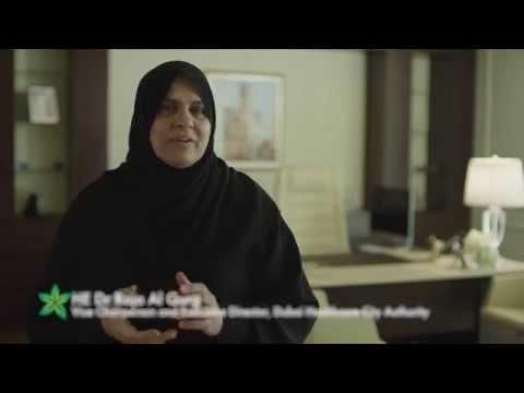 إعلان تلفزيوني لمدينة دبي الطبية