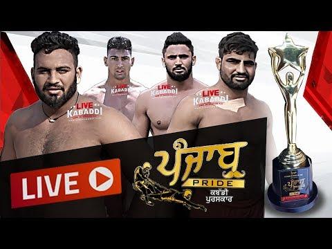 LIVE - Kabaddi Award Show - Punjab Pride Awards